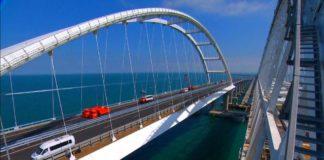 Крымский мост оказался в серьезной опасности: эксперты рассказали подробности - today.ua
