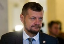 Нардеп Мосійчук назвав причини свого виходу з Радикальної партії Олега Ляшка - today.ua