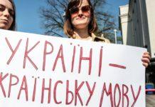 Языковой закон: Венгрия требует защитить нацменьшинства - today.ua