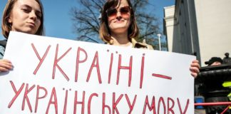 Блогер: українцям заборонять спілкуватись українською - today.ua