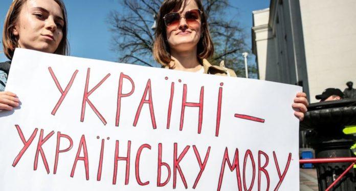 Мовний закон: Угорщина вимагає захистити нацменшини