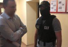 На Київщині заступника мера затримали на хабарі - today.ua