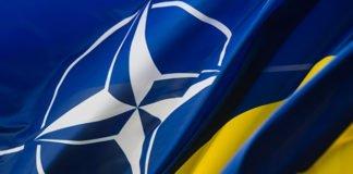 """У НАТО оприлюднили п'ять пріоритетів для України"""" - today.ua"""