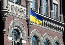В Україні стартували масові перевірки банків: чим це загрожує вкладникам - today.ua