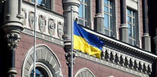 В Украине стартовали массовые проверки банков: чем это грозит вкладчикам - today.ua