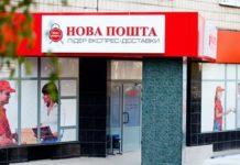 Новая Почта запускает четвертый сезон Business school - today.ua