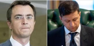 Омелян резко ответил на критику Зеленского во время выступления на iForum - today.ua
