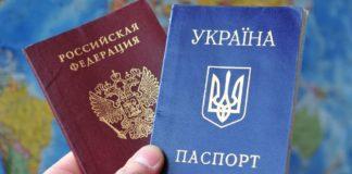 Українців з російськими паспортами не пускатимуть в країни ЄС - today.ua