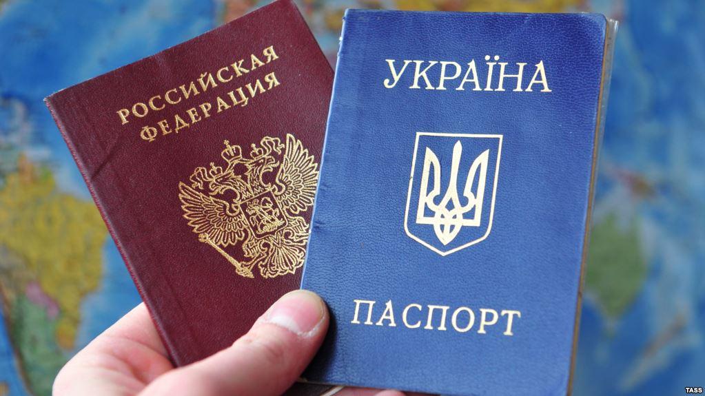 Украинцев с российскими паспортами не будут пускать в страны ЕС - today.ua