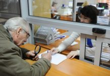 Украинцы без права на пенсию могут претендовать на социальную помощь от государства - today.ua