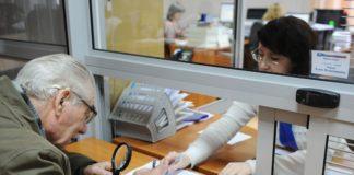 """Українці без права на пенсії можуть претендувати на соціальну допомогу від держави"""" - today.ua"""