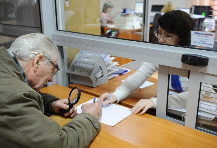 Українці без права на пенсії можуть претендувати на соціальну допомогу від держави - today.ua