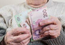 """""""Коронавірусна тисяча"""": як пенсіонерам отримати обіцяні виплати - today.ua"""
