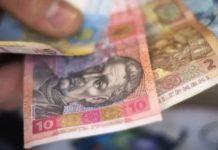 В Україні збільшиться мінімальна пенсія - today.ua