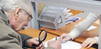 Коли і на скільки зростуть пенсії в Україні - today.ua