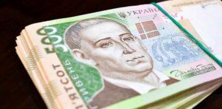 Части украинцев трижды пересчитали пенсию: все подробности - today.ua