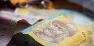 Украинцев ожидает повышение пенсий: озвучена дата - today.ua