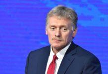 """""""Несподівані нові ввідні"""": у Кремлі відреагували на жорсткі умови України щодо Донбасу - today.ua"""