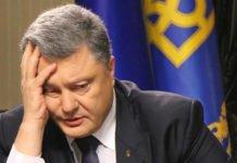 Проти Порошенка відкрито справи за зловживання владою і службовим становищем, - Рябошапка - today.ua