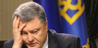 """Так, помилився"": Порошенко визнав казус із призначенням Гладковського на посаду в РНБО - today.ua"