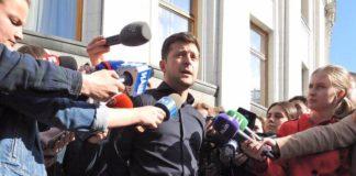 Депутати не домовилися з Зеленським про дату інавгурації - today.ua