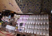 У Києві ліквідували канал збуту наркотиків з окупованого Донецька - today.ua