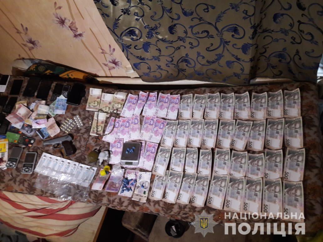 В Киеве ликвидировали канал сбыта наркотиков из оккупированного Донецка - today.ua
