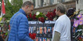 Річниця одеської трагедії: у місті проходять акції пам'яті - today.ua