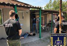 Під Кропивницьким військовий ЗСУ продавав своїм співслужбовцям амфетамін - today.ua