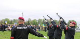 В Барышевке похоронили майора полиции, которого убили выстрелом в шею - today.ua