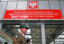 Польша летом ожидает полмиллиона заробитчан из Украины - today.ua