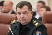 Министр обороны Степан Полторак подал в отставку - today.ua