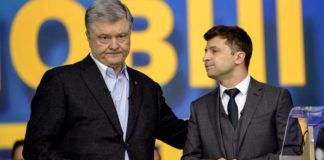 """Порошенко обратился к Зеленскому по поводу украинского языка"""" - today.ua"""