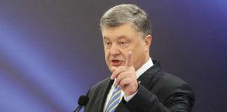 """""""Це було самогубство"""": Порошенко розкритикував Гройсмана за участь у виборах з окремою політсилою"""" - today.ua"""