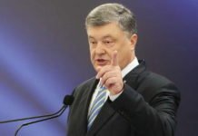 Порошенко назвал вопросы, в которых готов объединяться с Зеленским - today.ua