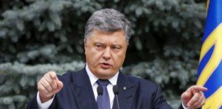 """""""Остаточний розрив з Росією"""": Порошенко назвав головну мету походу в Раду - today.ua"""