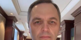 ДБР почало вивчати заяви Портнова про злочини Порошенка - today.ua