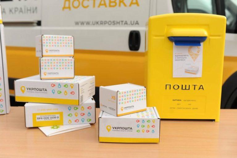 """Коронавирус через посылки: в """"Укрпочте"""" сделали заявление - today.ua"""