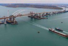 Експерт розповів про загрозу руйнування Кримського мосту - today.ua