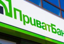 У ПриватБанку прокоментували відплив депозитів - today.ua