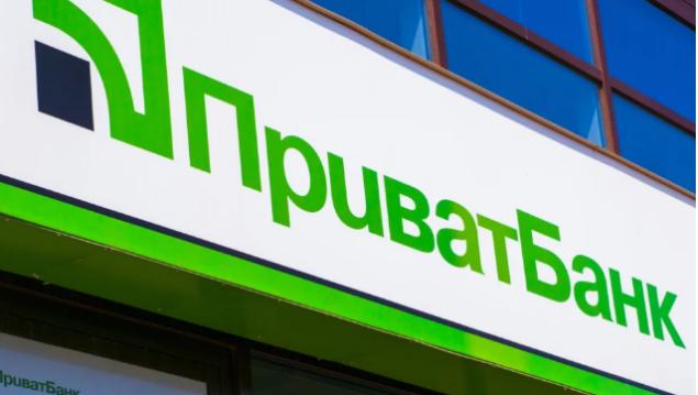 У Приватбанку стався збій: Приват24 не працює - today.ua