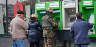 НБУ готов повторно национализировать ПриватБанк при одном условии - today.ua