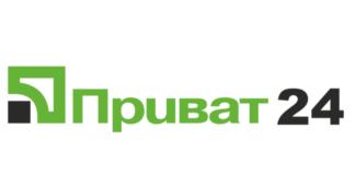 ПриватБанк впроваджує нову технологію в мобільному додатку Приват24 - today.ua