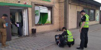 Вибух гранати в ПриватБанку: з'явилися нові подробиці - today.ua