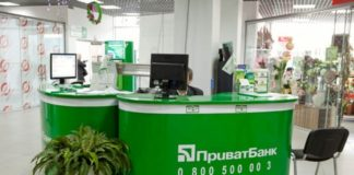 ПриватБанк просит клиентов быть бдительнее - today.ua