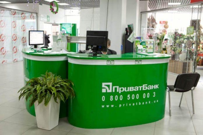 ПриватБанк просить клієнтів бути пильними - today.ua