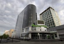 ПриватБанк продадут: когда, кому и за сколько - today.ua
