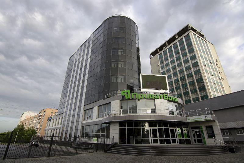 Стало відомо, за яких умов ПриватБанк можуть визнати неплатоспроможним  - today.ua