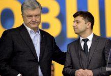 Порошенко різко відреагував на ініціативи Зеленського - today.ua