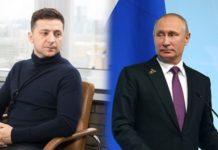 У Кремлі прокоментували можливу зустріч Путіна і Зеленського - today.ua